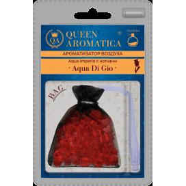 Ароматизатор Queen Aromatica мешочек Aqua Imperia (с нотками Aqua Di Gio) QA-B-05