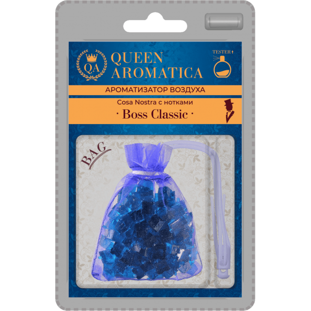 Ароматизатор Queen Aromatica мешочек Cosa Nostra (с нотками Boss Classic) QA-B-07
