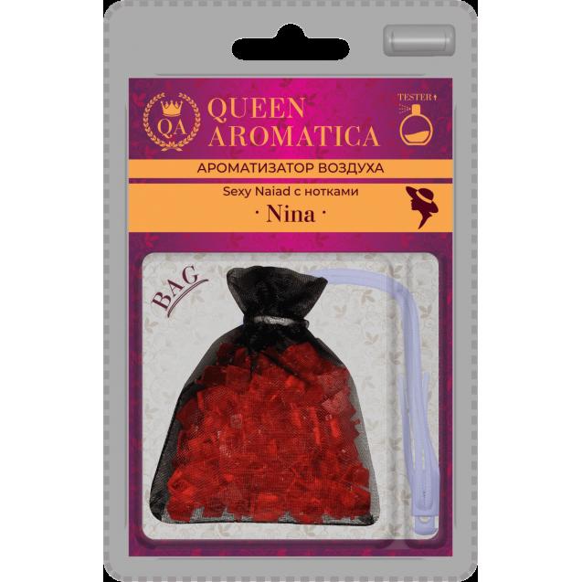 Ароматизатор Queen Aromatica мешочек Sexy Naiad (с нотками Nina) QA-B-10