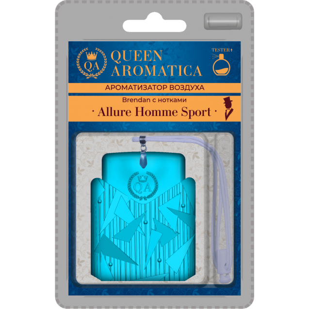Ароматизатор Queen Aromatica наногелевый Brendan (с нотками Allure Homme Sport) QA-09