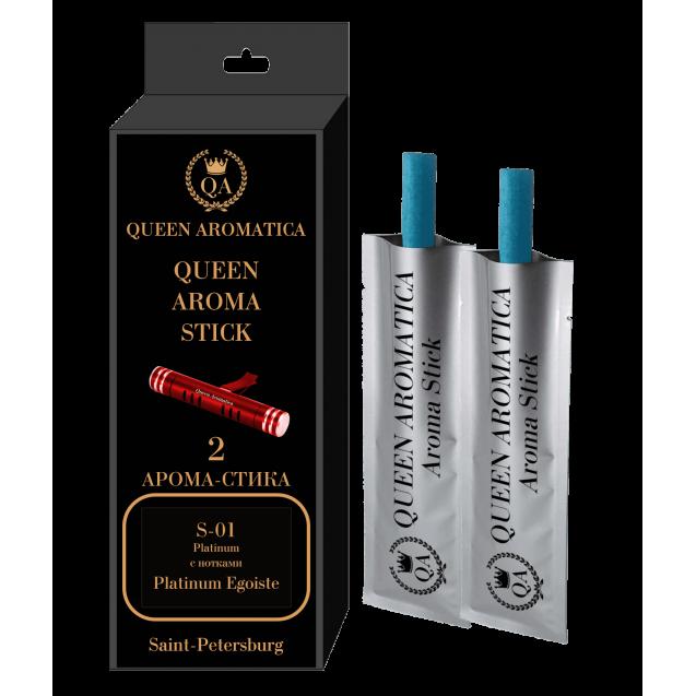 Сменные арома-стики Queen Aromatica Platinum (с нотками Platinum Egoiste) S-01