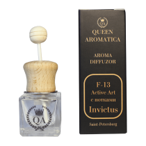 Автопарфюм Queen Aromatica Diffuzor Active Art (с нотками Invictus) F-13