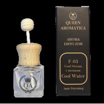 Автопарфюм Queen Aromatica Diffuzor Cool Stream (с нотками Cool Water F-03