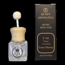 Автопарфюм Queen Aromatica Diffuzor Damp (с нотками Leau Dissey) F-06