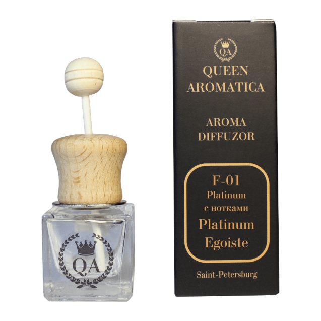 Автопарфюм Queen Aromatica Diffuzor Platinum (с нотками Platinum Egoiste) F-01