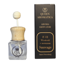 Автопарфюм Queen Aromatica Diffuzor Westcott (с нотками Sauvage) F-11