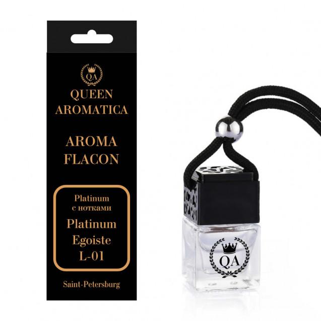 Ароматизатор Queen Aromatica Flacon Platinum (с нотками Platinum Egoiste) L-01
