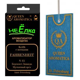 Ароматизатор Queen Aromatica неЁлка - Keith (с нотками Fahrenheit) N-15