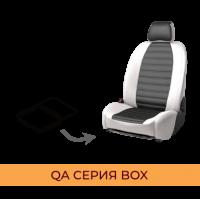 QA BOX