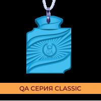 QA CLASSIC