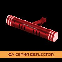 QA Deflector